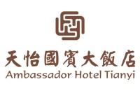 天怡国宾大饭店