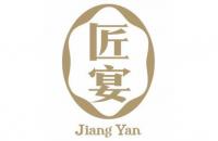 广东匠宴餐饮管理有限公司