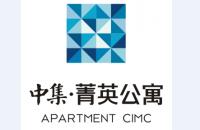 东莞中集菁英公寓管理有限公司
