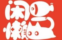 上海钛度餐饮有限公司