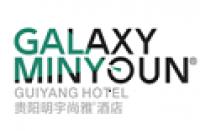 贵阳明宇尚雅酒店