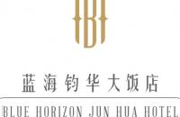 海南蓝海钧华大饭店有限公司