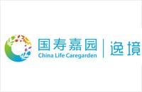 国寿(三亚)健康投资有限公司