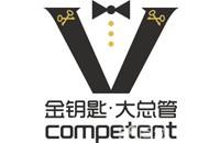 北京新视互联科技发展有限公司