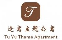广州晴雨汇酒店管理有限公司