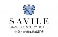 宁远华贸萨维尔世纪酒店