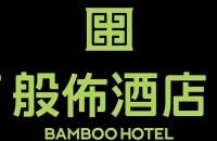 上海般布酒店管理有限公司