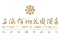 上海佰翔酒店管理有限公司