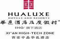 西安中晶华邑酒店