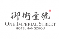 杭州御街酒店管理有限公司