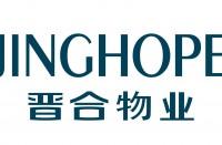 晋合物业管理(苏州)有限公司海南分公司