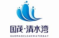 海南国茂实业投资有限公司