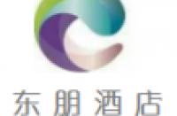 上海东朋酒店有限公司