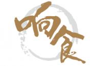 上海响食酒店管理有限公司