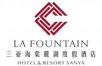 三亚海棠麓湖度假酒店