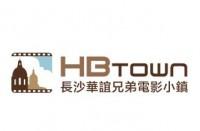 华谊兄弟(长沙)电影文化城有限公司