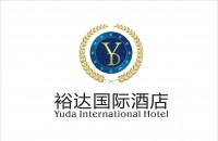 南宁裕达国际酒店