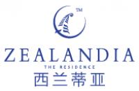西兰蒂亚(上海)酒店管理有限公司