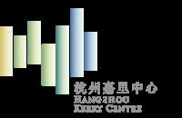 嘉里建设管理(上海)有限公司杭州分公司