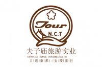 南京夫子庙旅游实业发展股份有限公司