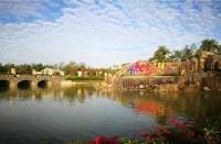 欢乐岛(福建)旅游发展有限公司