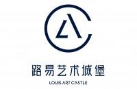 路易艺术城堡