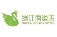 苏州绿江南酒店有限公司
