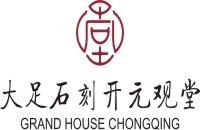 重庆市大足区开元观堂酒店有限公司