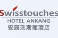 安康瑞斯丽酒店