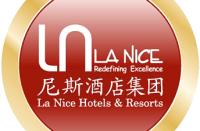 海东市国际酒店有限公司