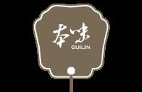 桂林本味酒店管理有限公司