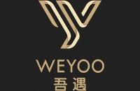 深圳中惠景域酒店管理有限公司