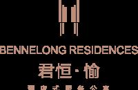 深圳市君恒酒店管理有限公司