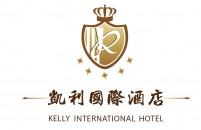 广西桂林凯利国际酒店