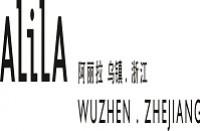 乌镇阿丽拉酒店