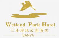 三亚润德湿地公园酒店