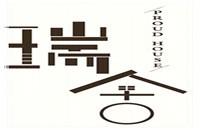 青岛瑞居企业管理有限公司