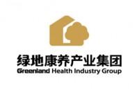 绿地康养产业集团