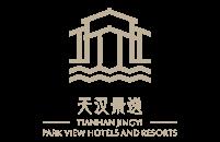 汉中市天汉景逸酒店管理有限公司