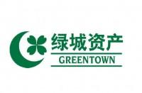 绿城资产酒店管理中心
