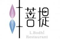 北京至一酒店管理有限责任公司