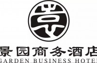 惠州市东恒盛投资发展有限公司景园商务酒店