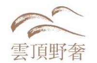 石家庄文旅旅游开发有限公司