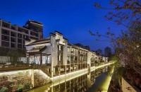 南京石唯玉酒店管理有限公司