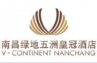 南昌绿地五洲皇冠酒店