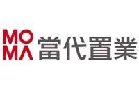 当代置业(中国)有限公司