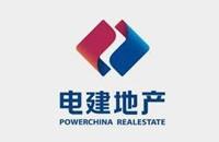 中国电建地产集团有限公司