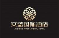 兰州安盛房地产开发有限公司安盛国际酒店