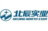 北京北辰实业股份有限公司