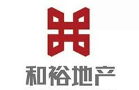 北京和裕房地产开发有限公司